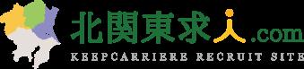 栃木県の求人・転職ならキープキャリエール