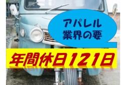 Webコーダー 大阪府大阪市【10285】 イメージ