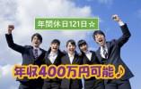 コンサルティング営業 東京都中央区【10281】 イメージ