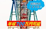 回路設計 埼玉県飯能市 飯能工場【10338】 イメージ