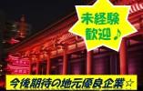 デザイン住宅の現場監督候補 茨城県那珂郡【10412】 イメージ