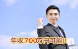 購買 群馬県伊勢崎市【10499】 イメージ