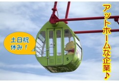 ソフトウェアエンジニア 栃木県内の企業に常駐【10589】 イメージ