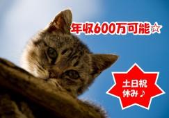 機械設計エンジニア 栃木県内の企業に常駐【10597】 イメージ