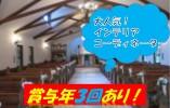 インテリアコーディネーター 埼玉県岩槻市【10604】 イメージ