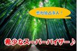 スーパーバイザー(SV) 栃木県宇都宮市【10726】 イメージ