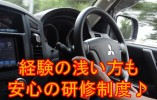 2トンドライバー・4トンドライバー  栃木県宇都宮市 【10946】 イメージ