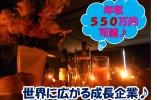 ソフトウェア開発 栃木県那須烏山市【10840】 イメージ