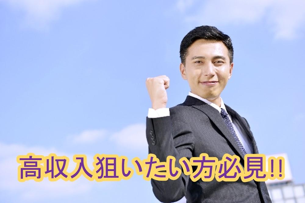 大型ドライバー兼作業員 栃木県佐野市【10876】 イメージ