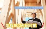 施工管理 栃木県小山本社、もしくは東京支社【10975】 イメージ