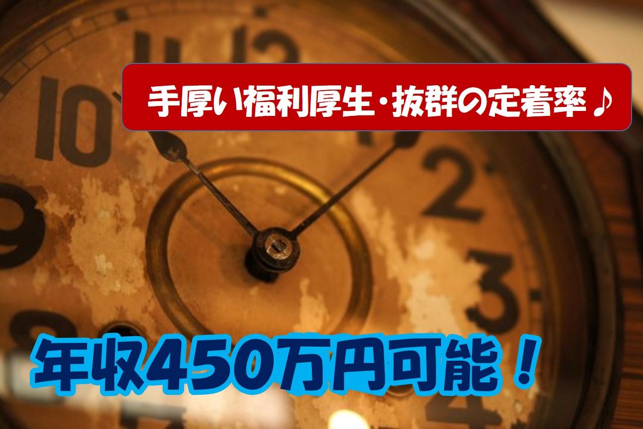 品質保証 埼玉県熊谷市【11058】 イメージ