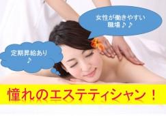 美容インストラクター 宇都宮市【11297】 イメージ